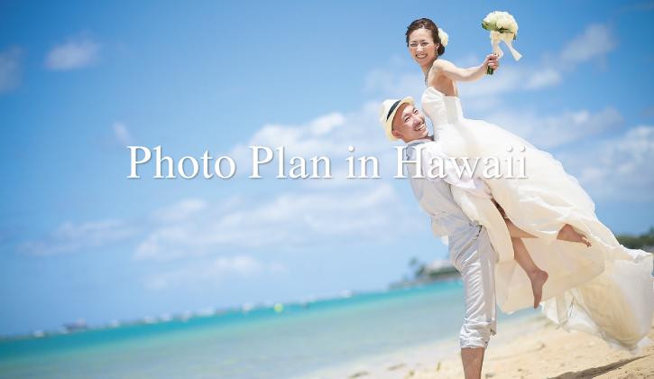 photo_hawaii_2