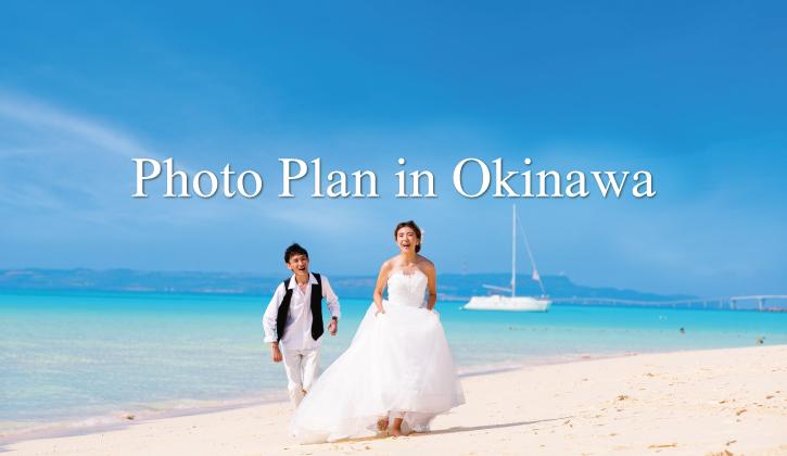 photo_okinawa_4